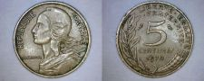 Buy 1970 French 5 Centimes World Coin - France