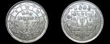 Buy 1977 (VS2034) Nepalese 1 Rupee World Coin - Nepal