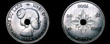 Buy 1952 Laotian 10 Cent World Coin - Laos