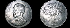 Buy 1963 Vietnamese 50 Xu World Coin - Vietnam