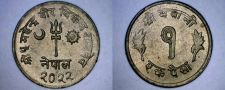 Buy 1965 (VS2022) Nepalese 1 Paisa World Coin - Nepal
