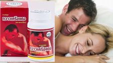 Buy Erectile Dysfunction Enhance Male Sexual Herb Tonic Natural Butea Superba Penis