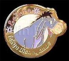 Buy Disney Eeyore Tokyo Japan retired pin/pins