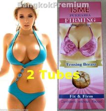 Buy 2x Pueraria Mirifica Breast Gel Cream Enlargement Tensing Fit Firm Aloe Collagen