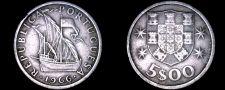 Buy 1966 Portuguese 5 Escudos World Coin - Portugal - Ship