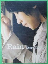 Buy KPOP Rain Bi Jung Ji Hoon Picture,Korean Singer Mini Poster Clipping Magazine A4
