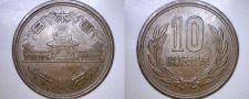Buy 1983 (Yr58) Japanese 10 Yen World Coin - Japan