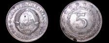 Buy 1981 Yugoslavia 5 Dinara World Coin