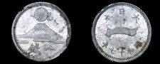 Buy 1942 (YR17) Japanese 1 Sen World Coin - Japan - Mount Fuji
