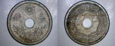 Buy 1922 (YR11) Japanese 5 Sen World Coin - Japan