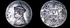 Buy 1950-55 Bhutan 1/2 Rupee World Coin