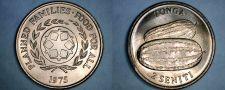 Buy 1975 Tonga 2 Seniti World Coin - Watermelons