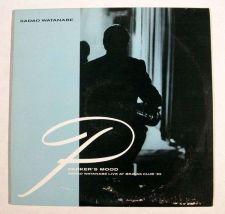 Buy SADEO WATANABE ~ Parker's Mood ( Live At Bravas Club ) 1986 Jazz LP