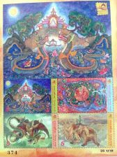 "Buy Stamp Thai 2010 "" Mural paintings literature "" Thai Heritage Conservation."