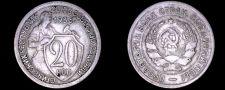 Buy 1933 Russian 20 Kopek World Coin - Russia USSR Soviet Union CCCP