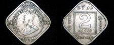 Buy 1935 Indian 2 Anna World Coin - British India