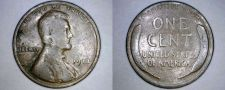 Buy 1918-P Abraham Lincoln Wheat Penny