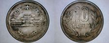Buy 1957 YR32 Japanese 10 Yen World Coin - Japan
