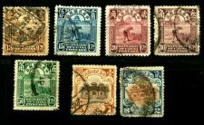Buy SALE Archive ! Classical stamp : the Hall of Classics at Peking and Reaping Rice