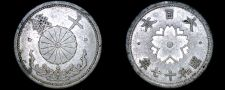 Buy 1942 (YR17) Japanese 10 Sen World Coin - Japan WWII Era