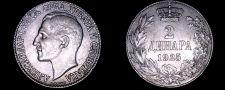 Buy 1925 Yugoslavia 2 Dinara World Coin