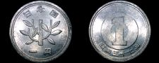 Buy 1962 YR37 Japanese 1 Yen World Coin - Japan