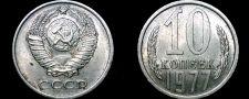 Buy 1977 Russian 10 Kopek World Coin - Russia USSR Soviet Union CCCP
