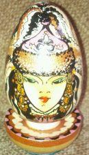"Buy Ornate/Decorative Vintage ""Fabrique"" Egg / Faux / Very Ornate!"