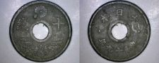 Buy 1944 (YR19) Japanese 10 Sen World Coin - Japan