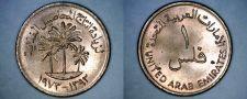 Buy 1973 (YR1393) United Arab Emirates 1 Fils World Coin - UAE