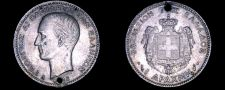 Buy 1883-A Greek 1 Drachma World Silver Coin - Greece - Holed