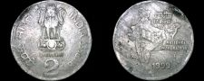 Buy 1999 Indian 2 Rupee World Coin - India - National Integration