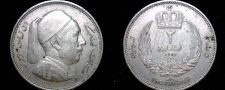 Buy 1952 Libyan 2 Piastres World Coin - Libya