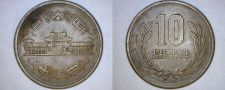 Buy 1961 YR36 Japanese 10 Yen World Coin - Japan
