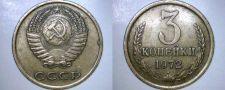 Buy 1972 Russian 3 Kopek World Coin - Russia USSR Soviet Union CCCP
