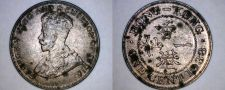 Buy 1933 Hong Kong 1 Cent World Coin