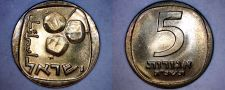Buy 1965 Israeli 5 Agorot World Coin - Israel Proof-Like PL