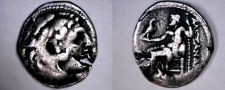 Buy 336-323BC Macedonian AR Drachm Coin Alexander III the Great -Planchet Flaw?