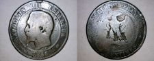 Buy 1857 French 10 Centimes World Coin - France
