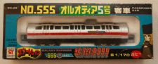 Buy Galaxy Express 999 - SG 26 - Popy diecast - Train. No. 555 Passenger Car