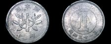 Buy 1956 YR31 Japanese 1 Yen World Coin - Japan