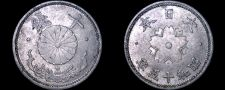 Buy 1940 (YR15) Japanese 10 Sen World Coin - Japan WWII Era