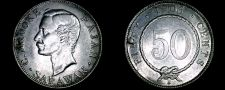 Buy 1906-H Sarawak 50 Cent World Silver Coin - Plugged