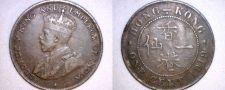 Buy 1919-H Hong Kong 1 Cent World Coin