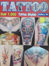 Buy TATTOO GALLERY COLLECTIBLE GUIDE LIFESTYLE BODY ART MAGAZINE VOL#54