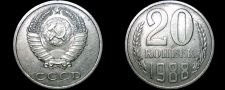Buy 1988 Russian 20 Kopek World Coin - Russia USSR Soviet Union CCCP