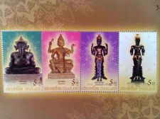 "Buy Stamp Thai2009 ""Buddha statue Hindu God"" Thai Heritage Conservation."