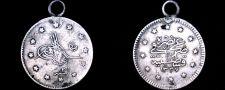 Buy 1910 (AH1327//2) Turkish 1 Kurush World Silver Coin - Turkey - Looped