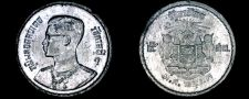 Buy 1950 BE2493 Thai 5 Satang World Coin - Thailand Siam Y-72