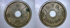 Buy 1940 (YR15) Japanese 5 Sen World Coin - Japan